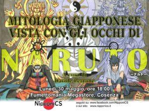 Seminario Naruto 20160530
