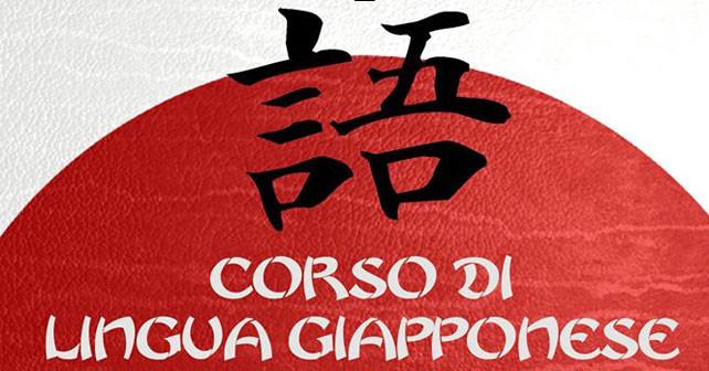 Logo del corso di giapponese